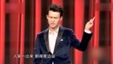 小沈龙2020脱口秀《争名逐利》…