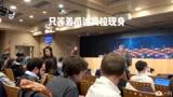 vlog-揭秘欧冠赛前新闻发布会 席尔瓦吹拉莫斯瓜帅盛赞齐祖
