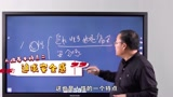 朱世勇: 葡京网页版的基础:了解人性才能做好教育_腾讯葡京线上真人网址