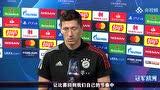 【莱万点评】:拜仁4比1切尔西,你更喜欢门前终