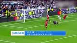 【策划】皇马欧冠十佳球 卡塞米罗惊天远射C罗四次上榜