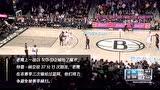 【前瞻】29日篮网vs老鹰 篮网力争赛季横扫老鹰