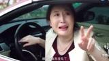 美女老师违规停车,当交警的学生为其免去罚单,老师为何难受哭了