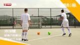 德甲法兰克福青训线上足球教学六 射门:铲球