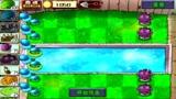《植物大战僵尸西游版》迷你小游戏-坚不可摧