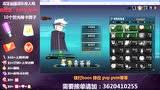 火影忍者ol:中秋节活动抽观众免费打号