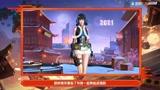 穿越火线手游春节特别版牛气冲天2月5日新版本上线