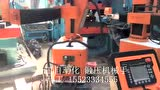 合玉自动化 锻压机械人