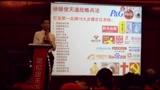 徐雄俊:打造行业第一品牌18大步骤定位系统(九德定位咨询)_腾讯视频