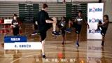 【Jr.NBA居家课】P2动态热身_抱膝拉伸