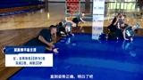 【Jr.NBA居家课】P3篮球练习_屈膝侧平板_直臂平板支撑拨球