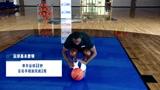 【Jr.NBA居家课】P3篮球练习_运球基本要领_运球平衡推进