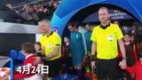 欧足联允许各联赛自行决定欧战席位