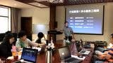 东林子,净水服务工程师系列课程_腾讯视频