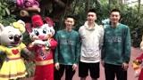 笑容满面!翟晓川、林书豪和孙悦一起来逛广州长隆动物园