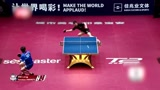 精彩回顾:2019中国公开赛集锦 看马龙如何压制张本智和