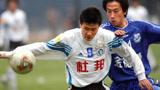 中国足球退回九十年代?开展春季大练兵,重拾YOYO测试等项目
