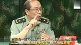 金一南将军:战争会淘汰一批和平时期的将军,看看战神也是如此