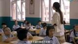 小东上课睡觉被同学坑,老师回头一看傻了眼!