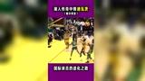 国际篮球哪家强?捋一捋国际球员在联盟的发展历史和天赋输出排名!