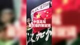 中国足坛最沉痛的解说词,中国国家队1-5负于泰国国家队