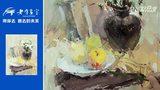 上色彩教程插画教程手绘教程:色彩的搭配 (66播放)