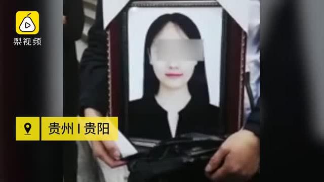 """【女孩拍艺术照后自杀事件6疑问:家属怀疑拍了私房照】贵州贵阳,21岁女孩小薇拍完艺术照9天后自杀。家属称在其房间发现性感内衣,影楼工作人员在沟通中也曾提到私房照。小薇究竟有没有拍过私房照?她所指""""肮脏的事""""究竟是什么?······事发至今,仍有6个疑问待解。"""