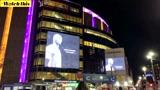 纽约麦迪逊广场花园亮起紫金色灯光缅怀科比 球员观众赛前哀悼