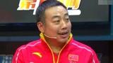 刘国梁被问到如何评价中国男足,他送了5个字,赢得全场的掌声!