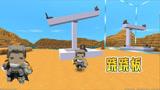 迷你世界教程:大吉建造游乐园,从制作跷跷板开始!