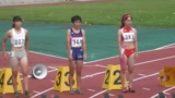 日本高校田径锦标赛女子100米预赛