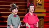 《我为喜剧狂20171130》王萌 叶薇 花果山组合 爆笑骑士团 加一打击乐团 辣眼睛组合