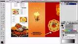 195、餐馆菜单三折页宣传册设计
