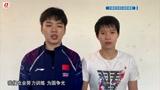 """同心战""""疫"""" 共克时艰:中国羽毛球队为中国、为武汉加油"""