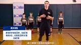 【Jr.NBA居家课】01下肢灵活性训练