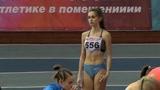 俄罗斯室内跳远锦标赛,女选手的身材一个比一个好