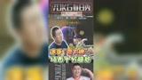 """CF70kg:电竞选手直播""""耍大牌""""?场面一度十分尴尬!"""