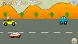 解谜游戏:小车行驶在高速公路上,结果对面出现了逆行车辆