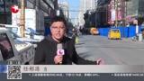 辽宁沈阳餐馆燃气爆炸事故追踪