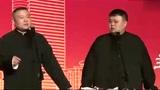 岳云鹏调侃师父,跟周华健合唱,弄的周华健自己的歌不会了!
