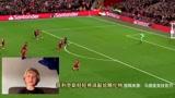 西班牙孩子的家庭作业:解说马德里竞技VS利物浦决胜进球!