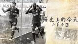 历史上的今天 马加特率狼堡5-1复仇拜仁,换门将羞辱老东家