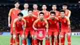 """中国足球和叙利亚""""杠上了""""时隔27天,中国足球又1次""""绝望"""""""