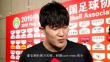 金玟哉:中国球员在中超不会这样犯规,不知为何到了国家队会这样