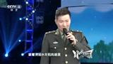 王宏�ド钋檠莩�歌曲《�盒星Ю铩�雒娓腥耍�唱哭了�_下的����
