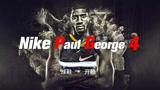 """代表""""Nike""""向保罗乔治说声 对不起!"""
