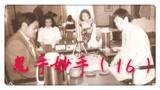 围棋鬼手妙手(16)马晓春妖刀出手,例无虚发,小林饮恨富士通!