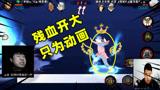 火影忍者手游辣条哥:千手柱间的最高境界,残血开大只为动画